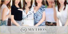 MYTHOS〜ミトス倶楽部〜